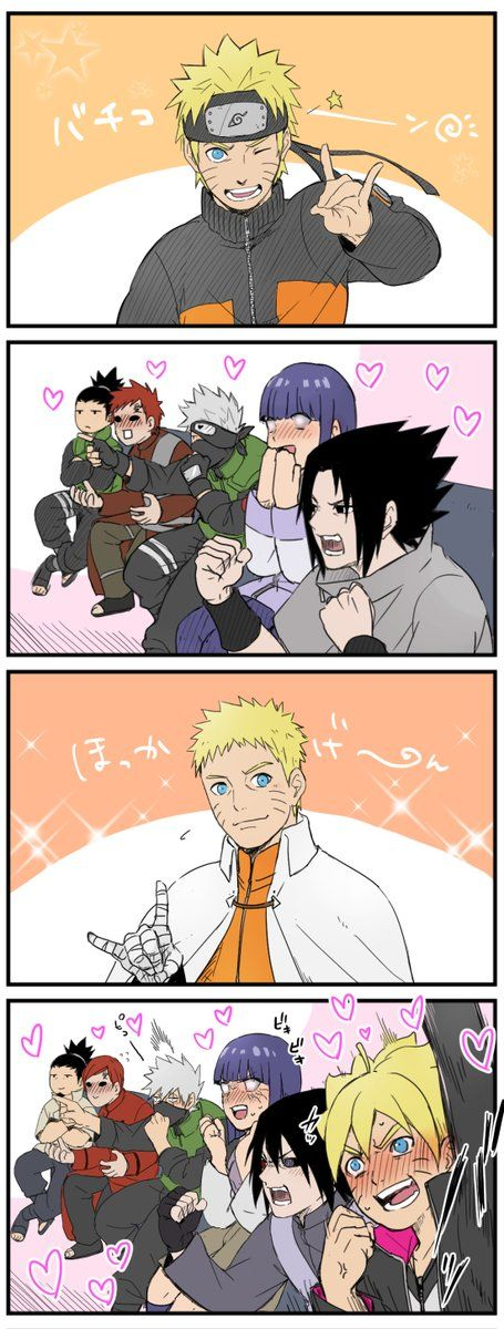 You've got to be kidding me! Where's Sakura?! She was the one who protected his dream since the beginning. I imagine her bitch slapping everyone when she gets there xD #naruto #funny