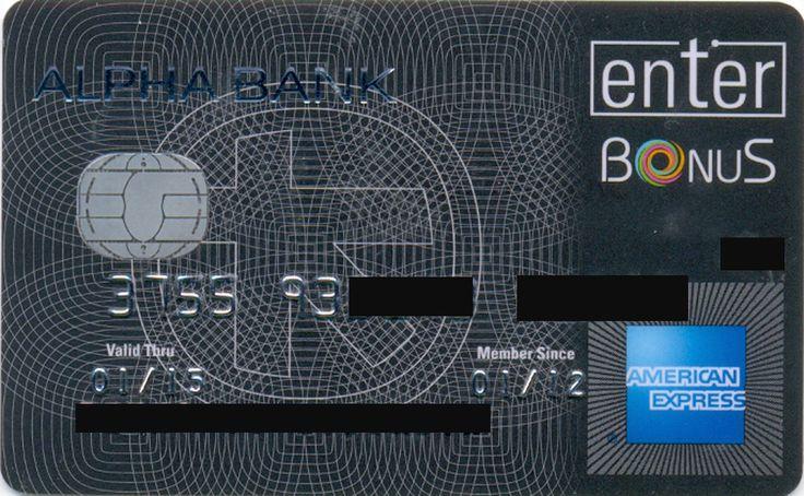American Express Bonus Black 01/11 (Alpha Bank, Greece) Col:GR-AE-0020-1