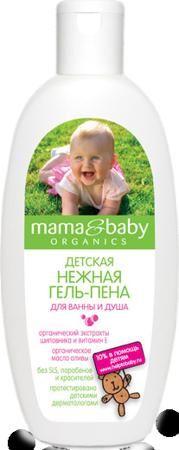 """Для ванны и душа 300 мл  — 99р. -------------------------------- Органическая пена-гель для ванны и душа """"Нежная"""" Mama&Baby Planeta Organica. Нежная гель-пена Mama&Baby обладает воздушной, бархатистой текстурой, которая обязательно понравится Вашему малышу. Безопасная формула не содержит SLS, парабенов и красителей. Гель-пена смягчает воду, ласково очищает детскую кожу, подходит для ежедневного купания. Органический экстракт шиповника обладает заживляющим свойством, витамин Е предотвращает…"""