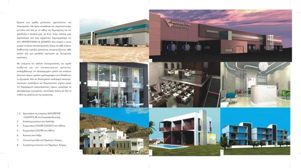 A31 Architecture & Construction by Petros Vasiadis, via Behance