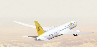 Catch a flight with Royal Brunei Airlines from £339!  http://www.awin1.com/cread.php?awinmid=4329&awinaffid=185301&clickref=&p=http%3A%2F%2Fwww.lastminute.com%2Fflights%2Froyal-brunei-airlines.html%3Fintcmp%3Dflightshp_feature_1_flights_royalbrunei_merch