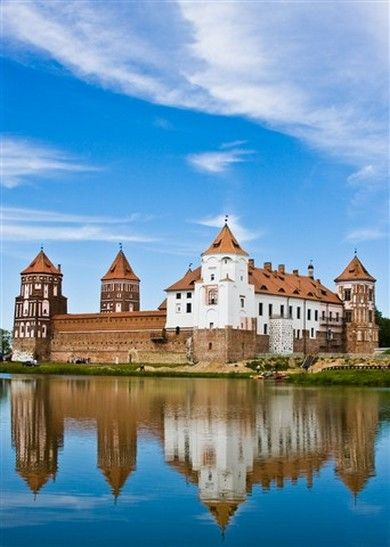 Mirsky Castle Complex, Belarus- I;ve been here! I have the rock and a found kopeck to prove it!