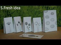 Бумажные пакеты своими руками за 5 минут. Как сделать крафт- пакет. Упаковка подарков. - YouTube