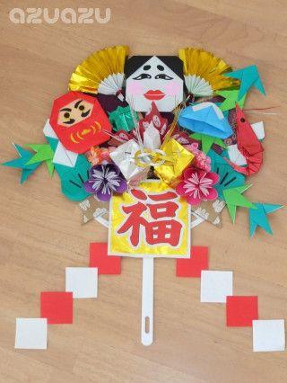 うちわと折り紙で作ろう!簡単 正月飾りの熊手