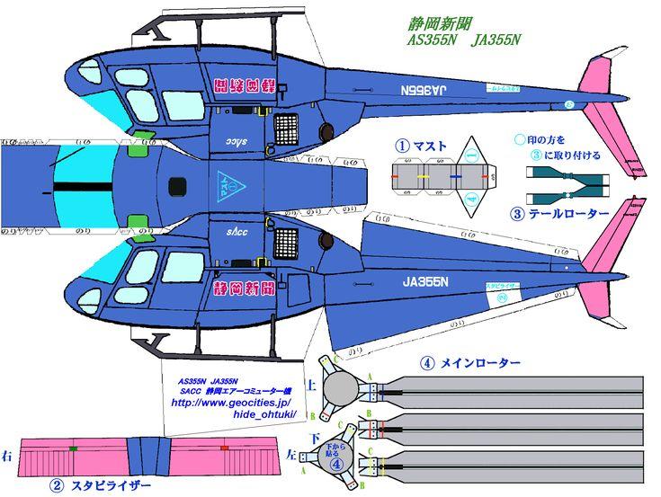 JA355N.gif (2013×1515)
