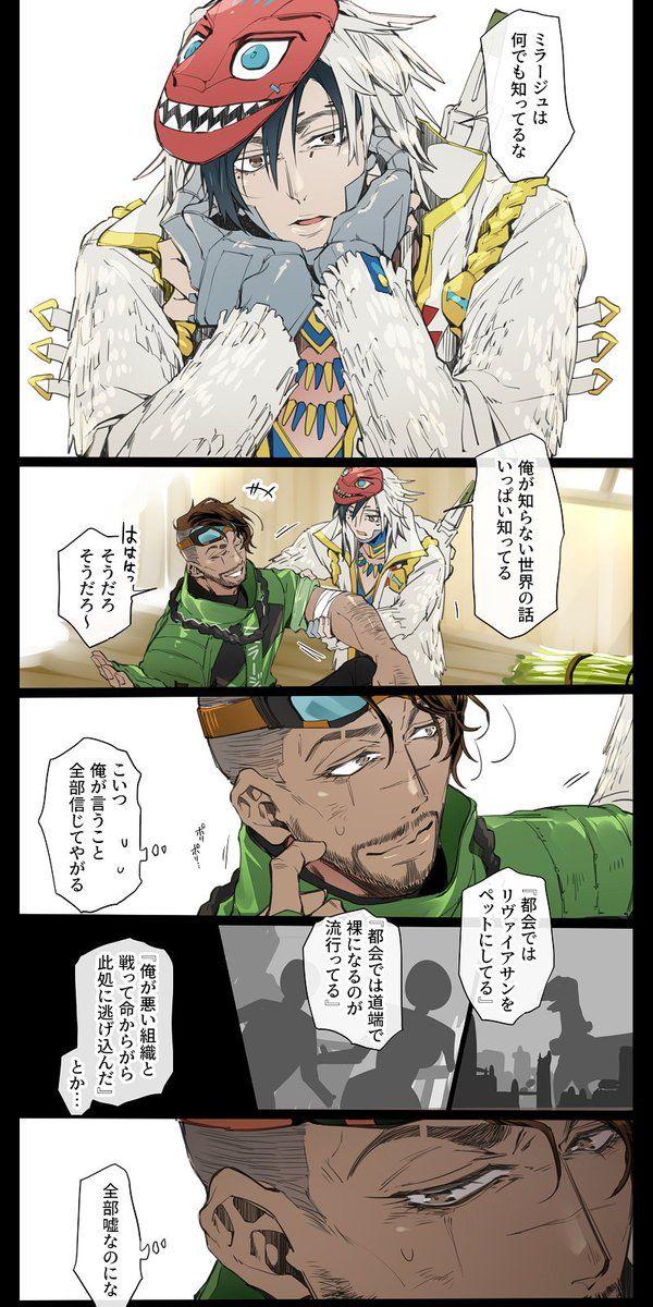 せんびき J Snbk さんの漫画 172作目 ツイコミ 仮 クリプト 漫画 イラスト