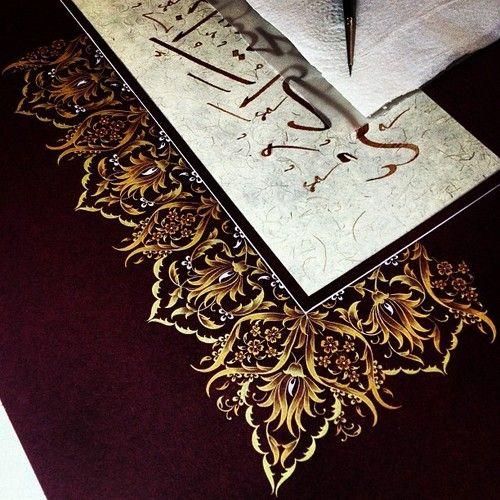 Illuminated calligraphy islamic artwork
