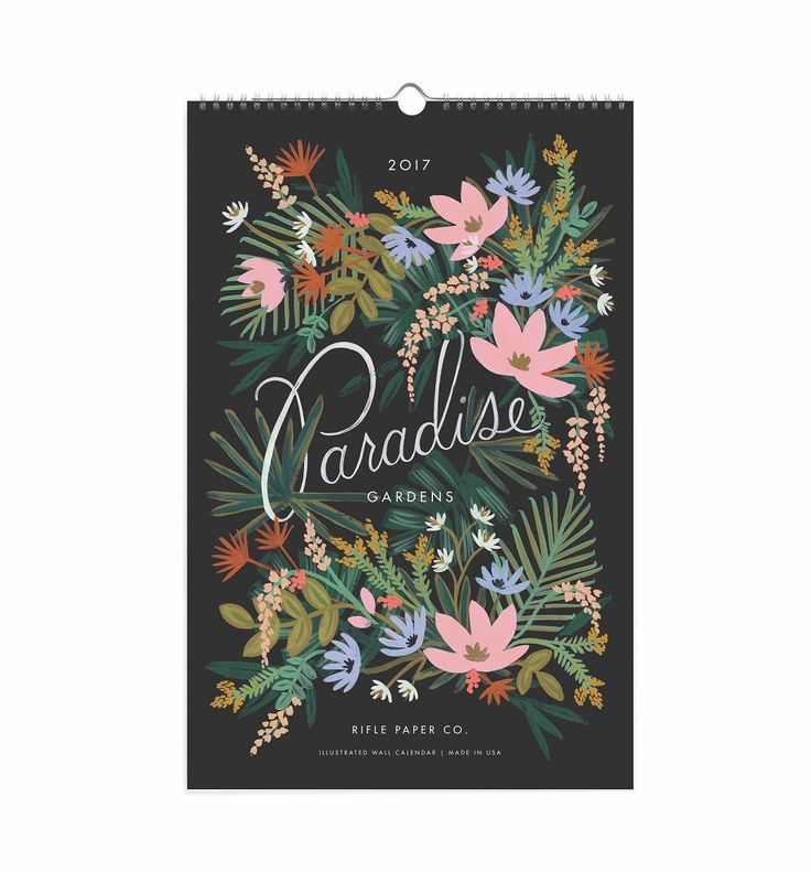 Rifle Paper Co Paradise Gardens Calendar 2017: The Paradise Gardens Calendar 2017 is a beautiful calendar with 12 gorgeous hand-painted botanical illustrations for each month. Please note that as these calendars are designed in the US, they do not include UK bank holidays.
