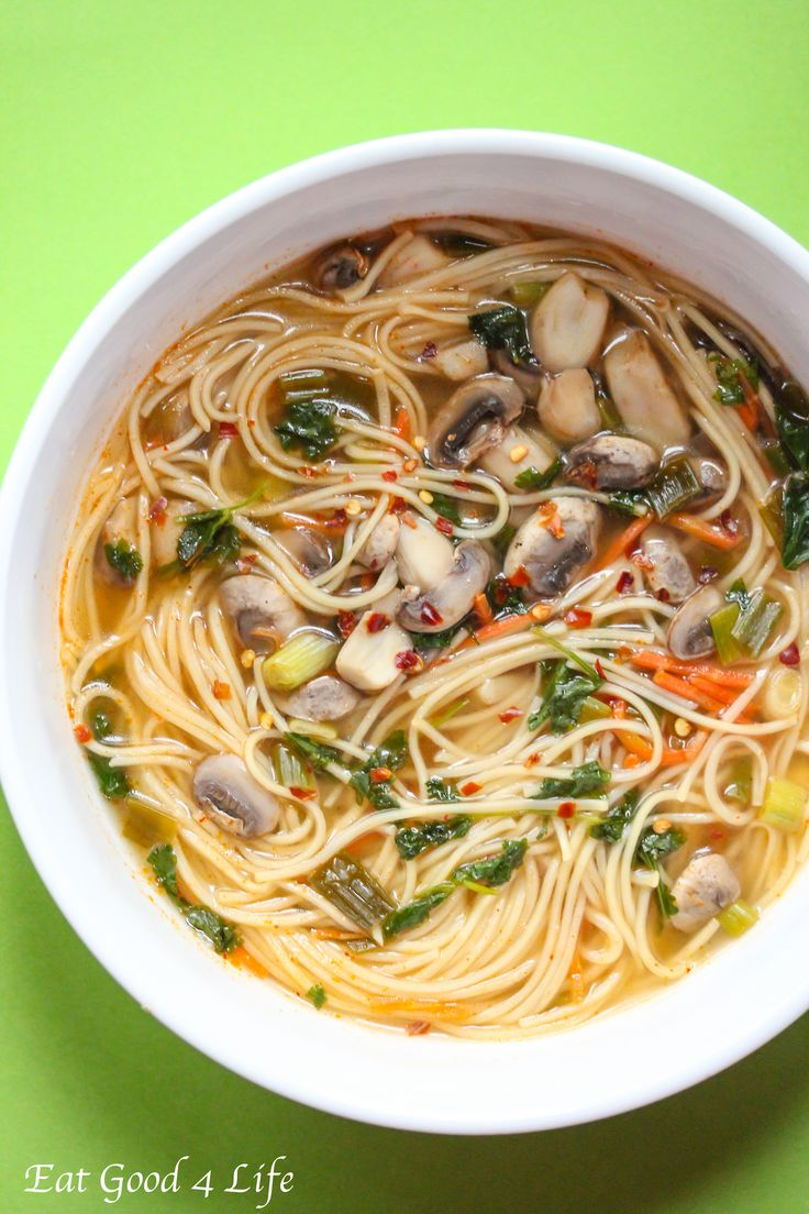 Thai noodle soup | Eatgood4life.com If you like Asian food this is the soup for you. You can use any vegetable of your choice as well as gluten free noodles for a gluten free version. #vegan #soup #cleaneating
