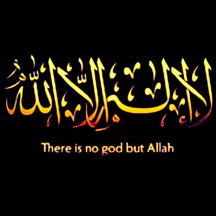 لَا اِلَهَ اِلَّا اللهْ مُحَمَّدُ الرَّسُولُ اللهْ   #hadith #hadeeth #quran #coran #koran #kuran #corán #hadis #kuranıkerim #salavat #dua #islam #muslim #muslima #muslimah #müslüman #sunnah #ALLAH #HzMuhammed (S.A.V) #TheQuran #TheProphetMuhammad (P.B.U.H) #TheHolyQuran #religion #faith #pray #namaz #prayer #invitetoislam #islamadavet #love