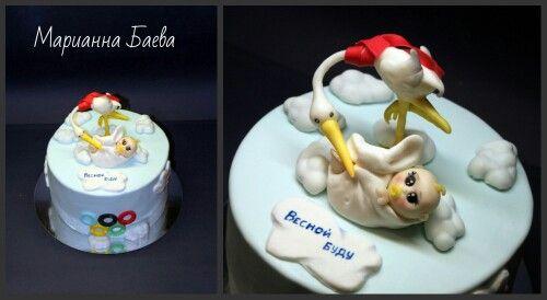 """Торт """"скоро буду"""" сюрприз"""