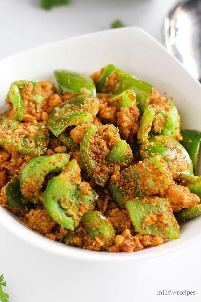 Besan Shimla Mirch (Capsicum) Recipe