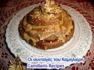 Αραβική Κουζίνα - Συνταγές του Καμηλιέρη - Camilieris Tastes: Ταχινόπιτες με χαρουπάλευρο