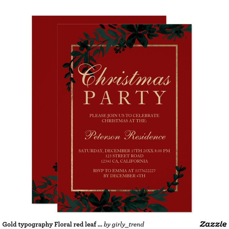 The 343 best Christmas New Year\'s Eve party holiday invitations ...
