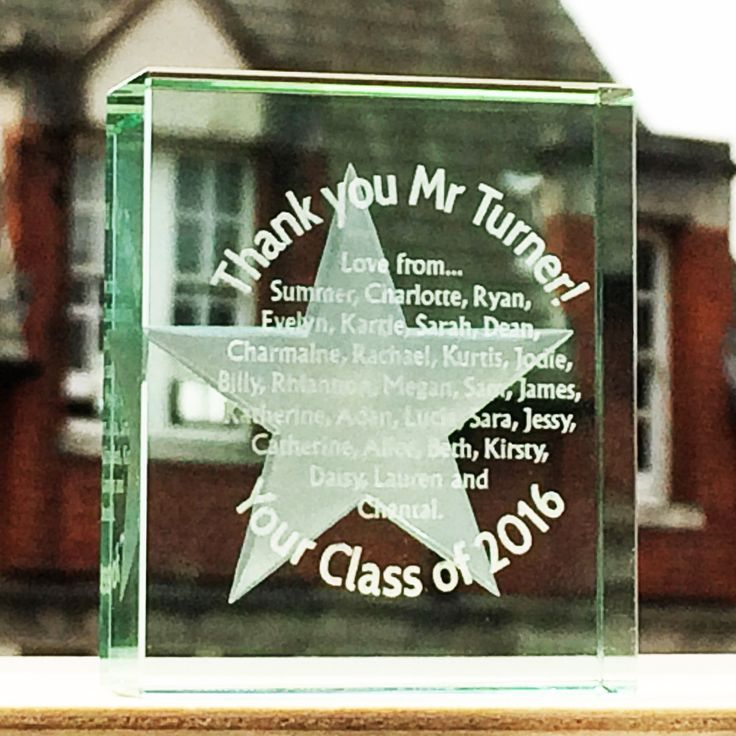 This token has three lines which can be personalised to contain your own message and as many or as few names as you would like - perfect as a gift from the whole class to your favourite teacher! #Love #Teacher #Gift #Special #Names #Star #EndOfTheYear #Spaceform #London