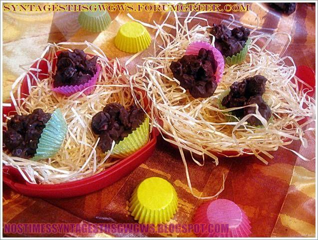 ΤΡΑΓΑΝΑ ΣΟΚΟΛΑΤΑΚΙΑ ΤΗΣ ΣΤΙΓΜΗΣ!!!...by nostimessyntagesthsgwgws.blogspot.com