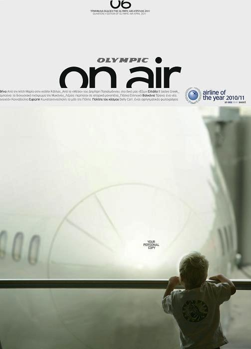 On Air Magazine, Issue no. 6