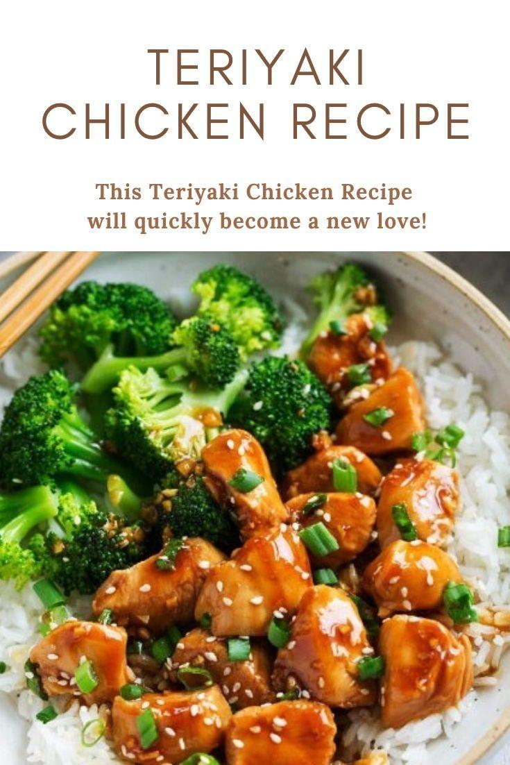 Teriyaki Chicken Recipe Chicken Recipes Chicken Teriyaki Recipe Recipes