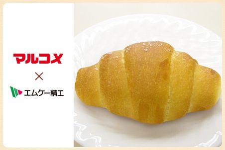 生地に巻き込んだバターの風味が口いっぱいに広がるお食事パンです。
