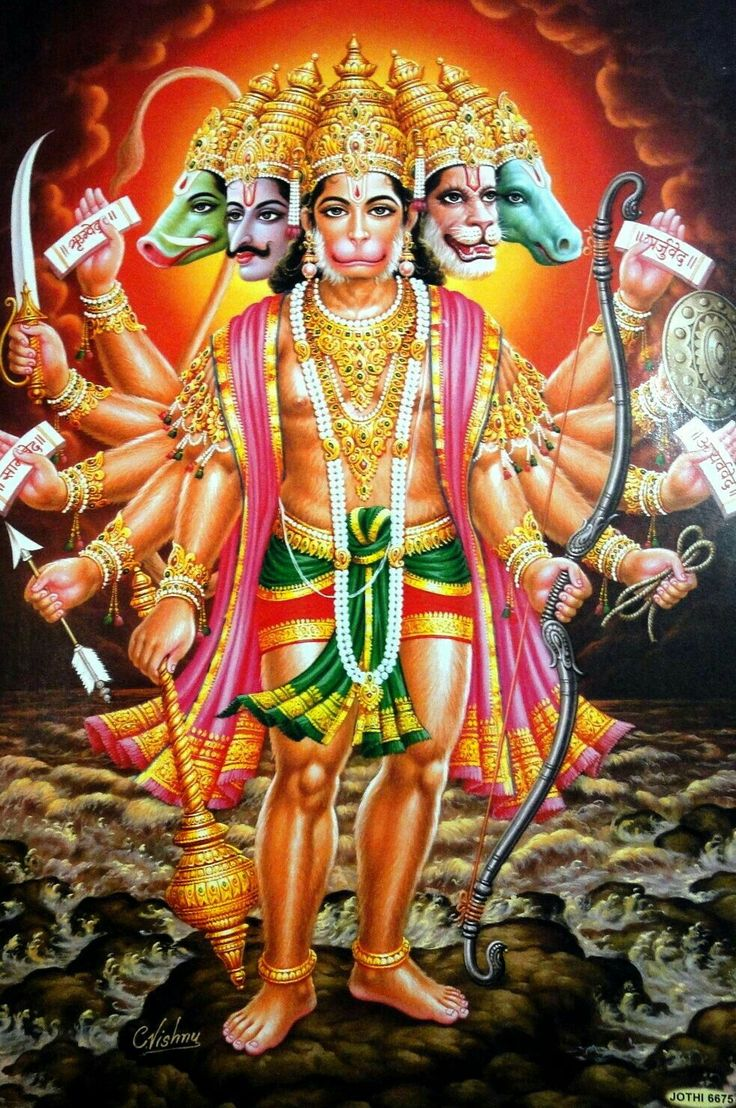 Mere Sankat Harta Panchmukhi Bajrang Bali Wallpaper Free DownloadHd PhotosHanuman Hd WallpaperLord