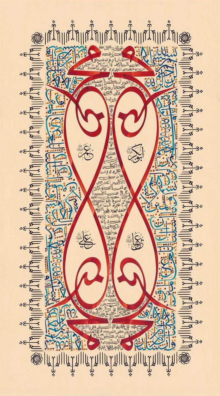 Eserin içeriği : Hilye-i Şerîf Hattat : Levent Karaduman Hat Yazı Stili : Sülüs, Nesih