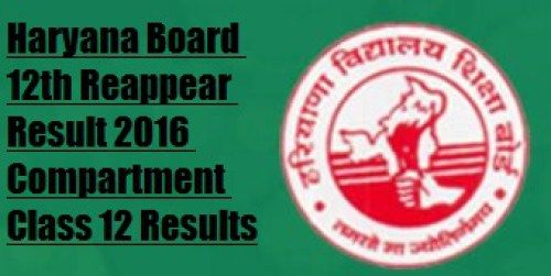 Haryana Board 12th Reappear Result 2016 Compartment Class 12 Results
