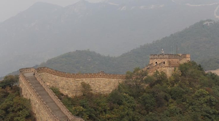 "Great Wall, China. ""China Discovery Tour"" 10 - 24 October 2015"
