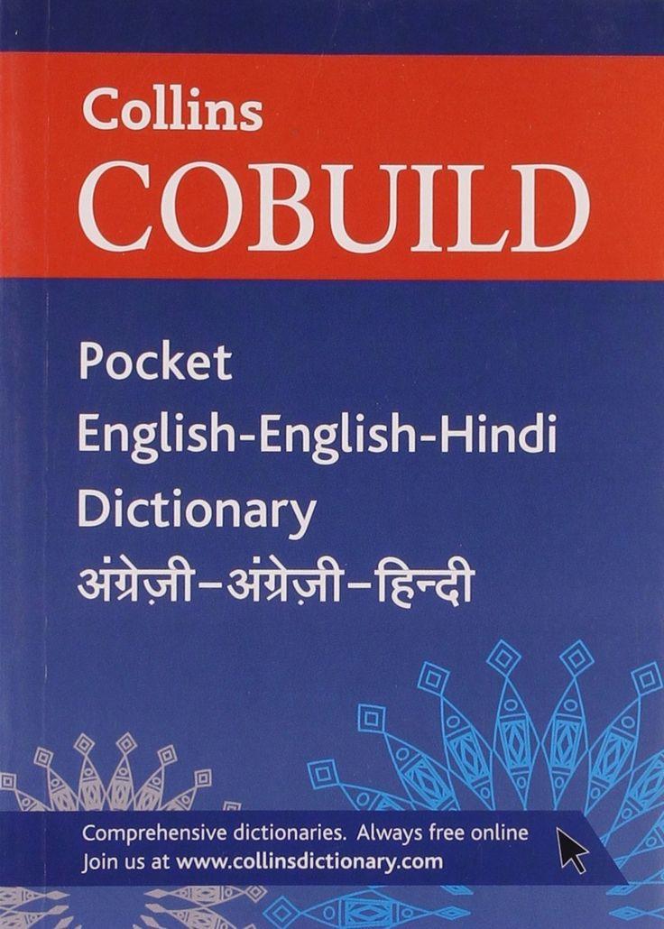 Collins Cobuild Pocket English-English-hindi Dictionary [May 30, 2011] Collins]