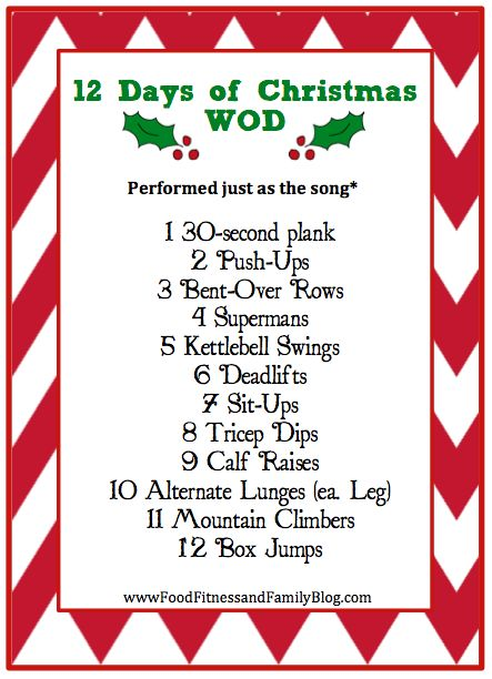 12 Days of Christmas workout - performed just as the song ~~~great arm workout especially!~~~ --DONE