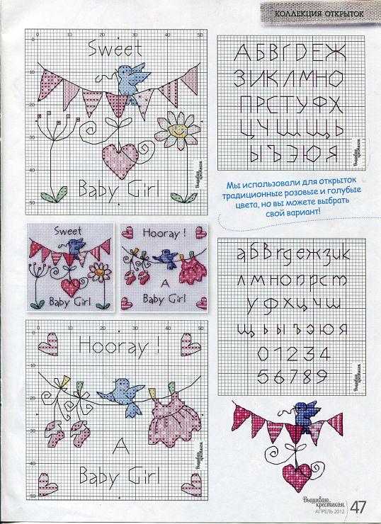 baby chart - # 2