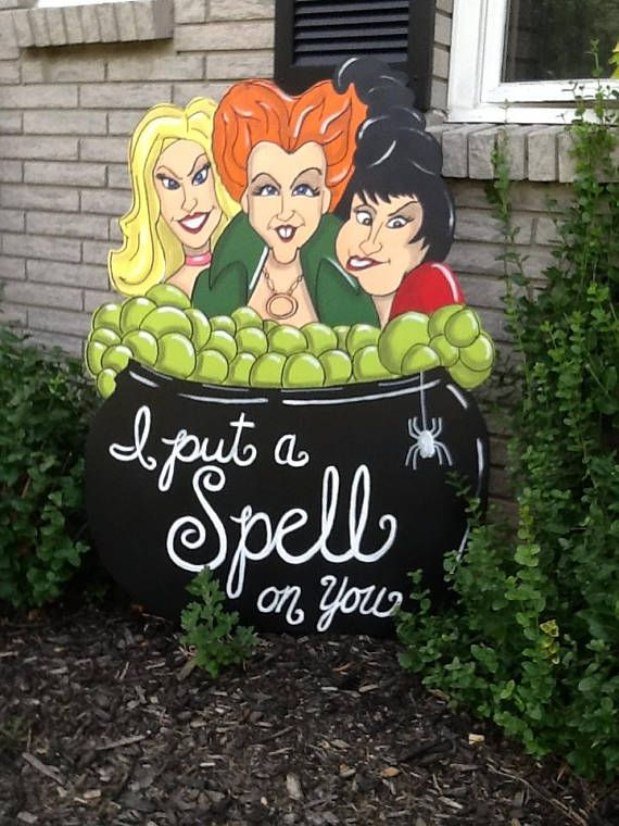 Hand Painted  Hocus Pocus Sanderson Sisters Halloween Yard Art