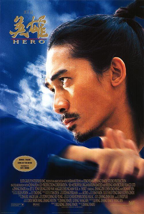 Hero 2002 film