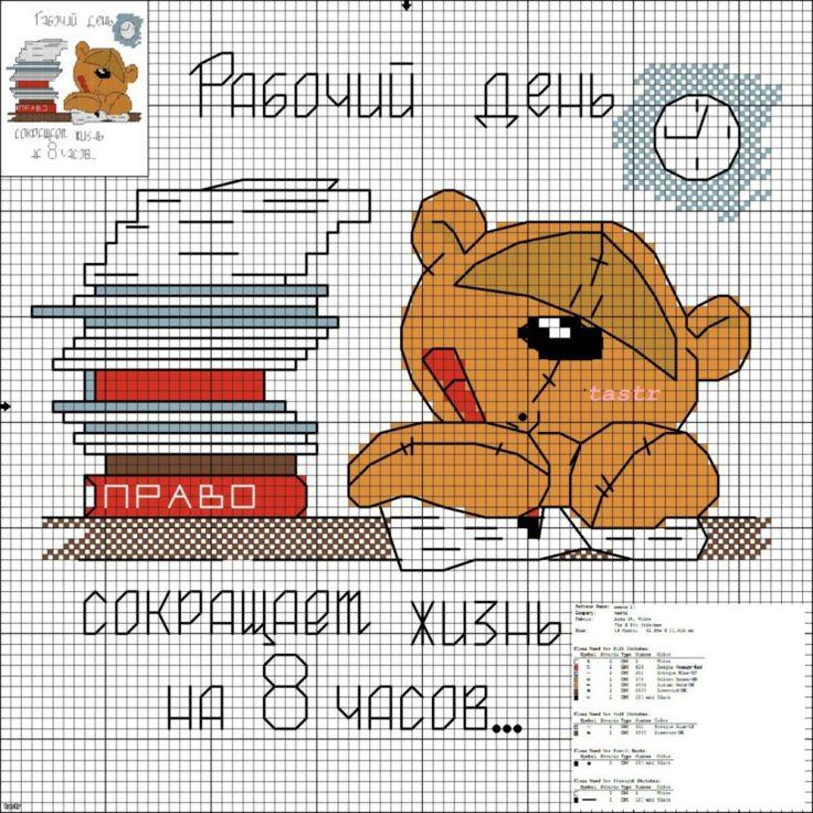 Gallery.ru / Фото #37 - Фози - COBECTb