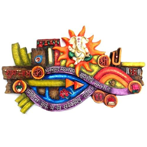 Online Shopping for Surya Ganesh Vaastu frame   Art Wall n Paintings   Unique Indian Products by Mahusiano - MMAHU19909734730