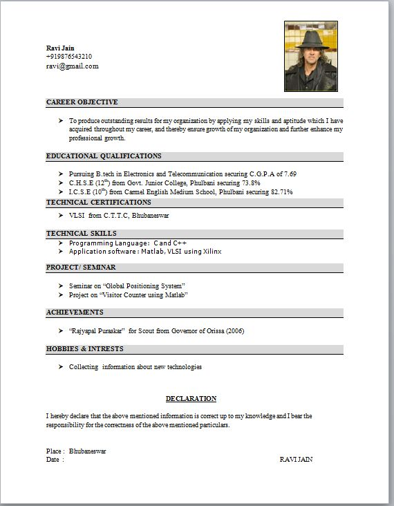 resume format for student resume downloads httpwwwresumecareerinfo - Format For Resume For Job