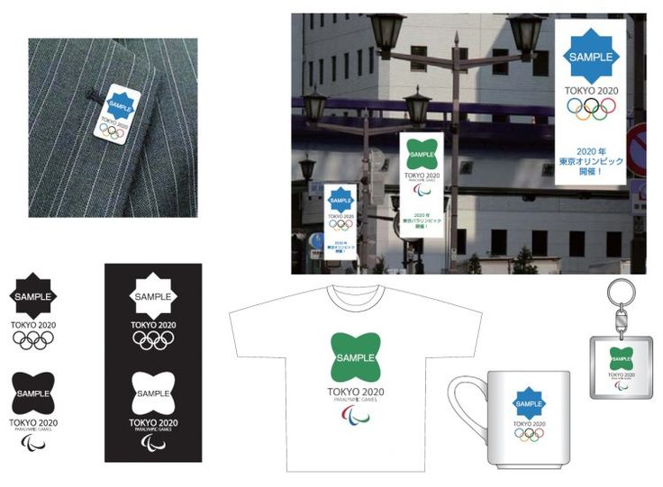 Design the Tokyo 2020 Summer Olympic Games Logo and Win a Million | StockLogos.com