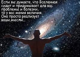 Image result for путь к себе