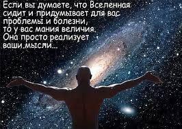 Image result for путь к себе