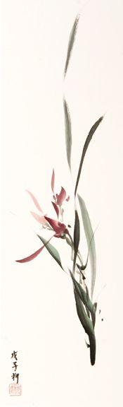 sumi-e .............  se andava no jardim que cheiro de jasmim tão branca do luar -> Camilo Pessanha