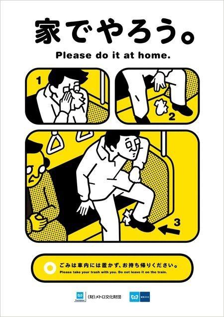 (limpiándose la nariz y tirando el papel en el piso) Hazlo en tu casa. Lleva la basura contigo, no lo dejes dentro del tren
