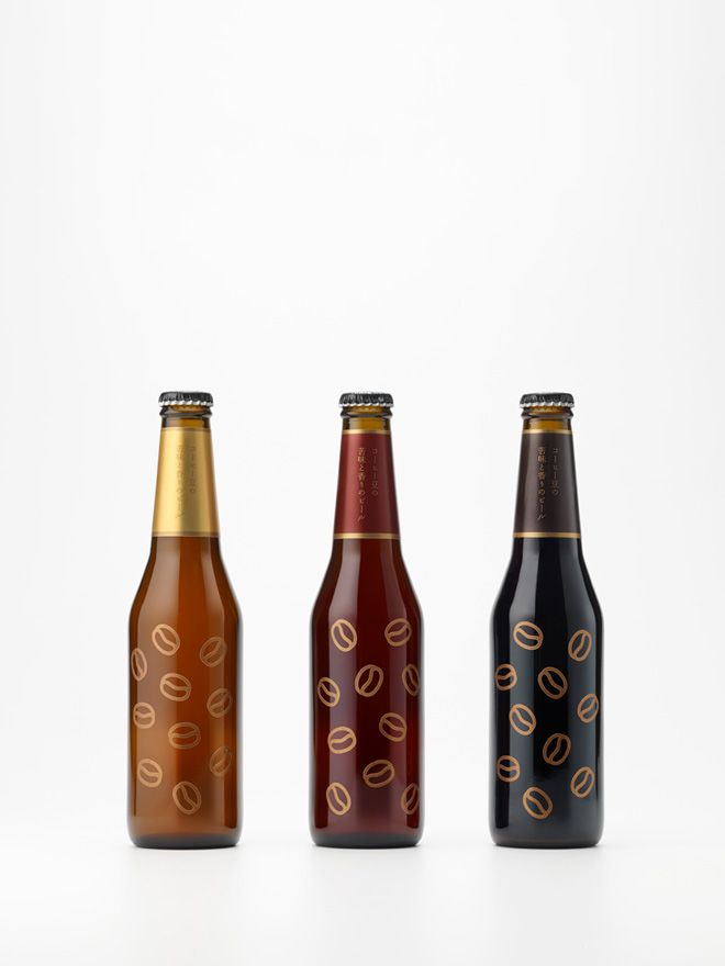 2 sekinoichi coffee beer bottle design by nendo Sekinoichi Coffee Beer Bottle design by Nendo