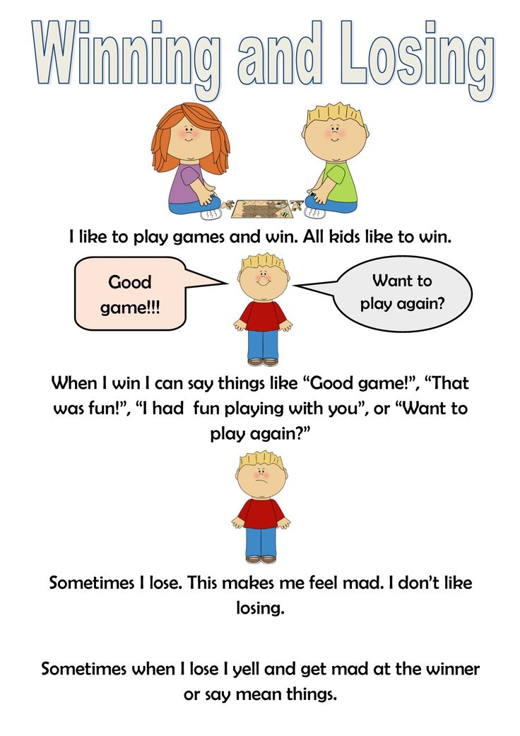 This social story will help students to understand that sometimes they will win and sometimes they will lose, that it is ok to lose and that they shouldn't yell or be mean to the friends that they are playing with just because they lose a game.