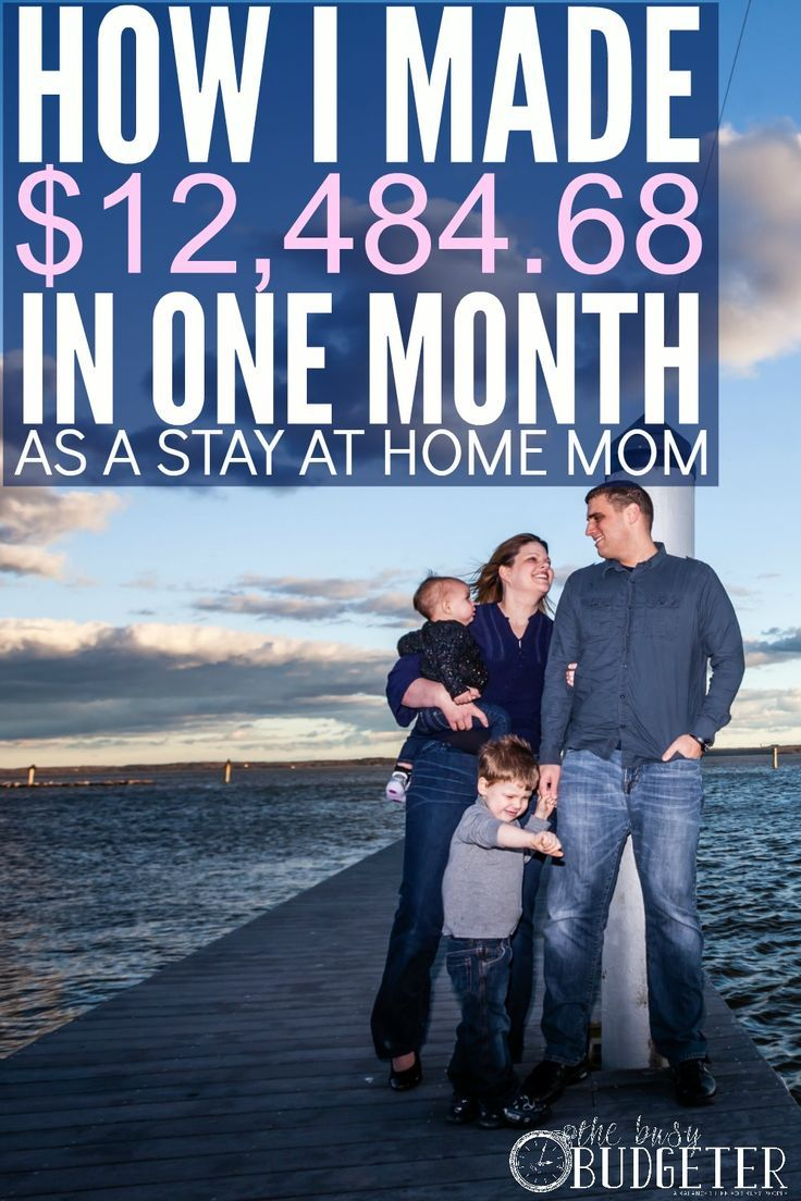 How I Made $12,484.68 in One Month as a Stay at Home Mom. I'm so impressed right now. I have a close friend that does this as well (about $6,000/month but still impressive). I know it's likely a lot of hard work, but totally worth it if I actually got to see my babies all day. I've looked at other ways to make money as a stay at home mom and I just see surveys and apps that save you money instead of making you money. Which, you can;t exactly pay for groceries on survey earnings.