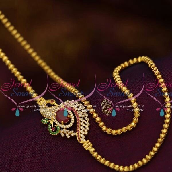Just Beautiful Jwellery Gold Jewellery Design Indian