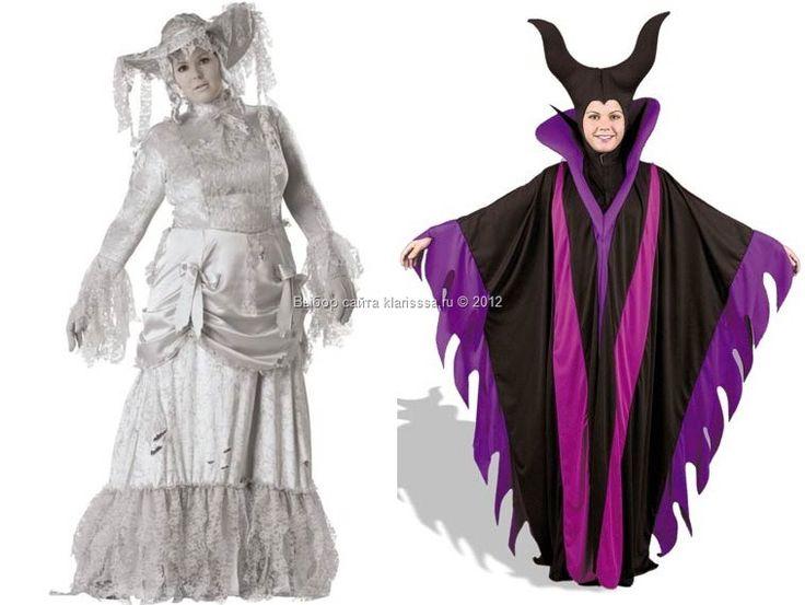 Хэллоуин: 10 страшных костюмов для вечеринки