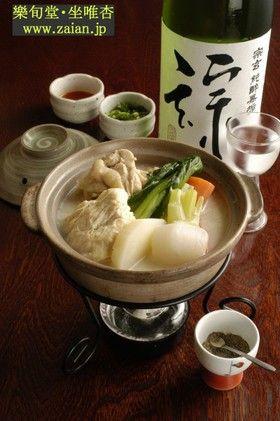 塩麹・飛鳥鍋 ~古代から味蕾へ by zaian [クックパッド] 簡単おいしい ...