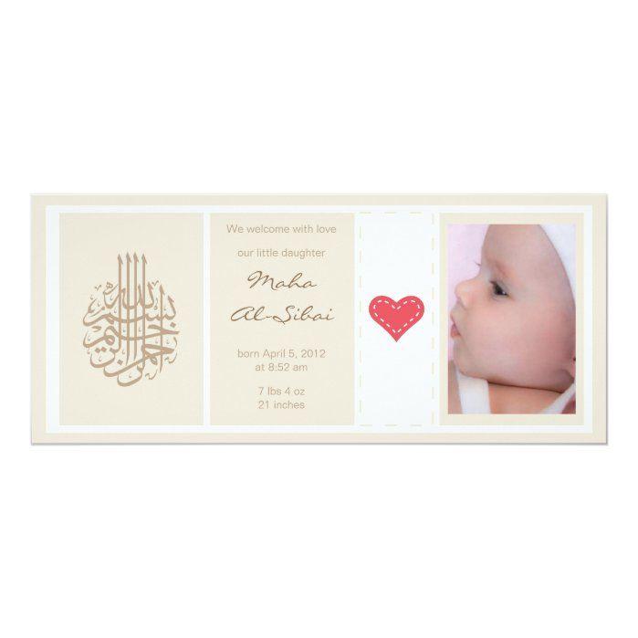 Lovely Islam Aqiqah Baby Announcement Invitation Zazzle Com In 2021 Baby Announcement Invitations Baby Announcement Cards
