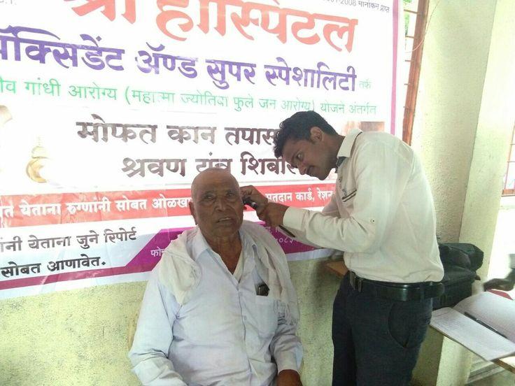 Free Hearing Test Camp Devarai, Ahmednagar  In hear  * Hearing Test  * Speech Therapy Evalution Mahatma Phule Yojana in hearing aids Given Free Off cost