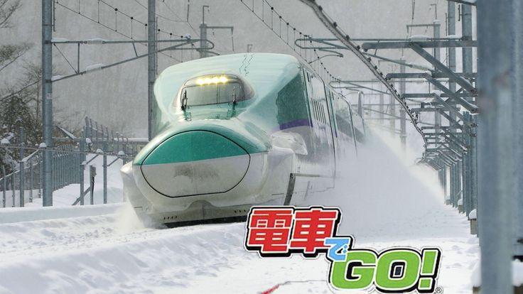 Densha Da Go! Final 3 Yamanote Line Diagram #10 Parte 1 ! #30