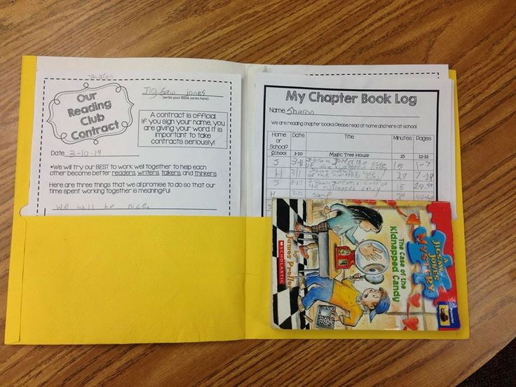 Awesome way to introduce kids to chapter books AND book clubs. Step-by-step lessons, organization ideas, and graphic organizers!